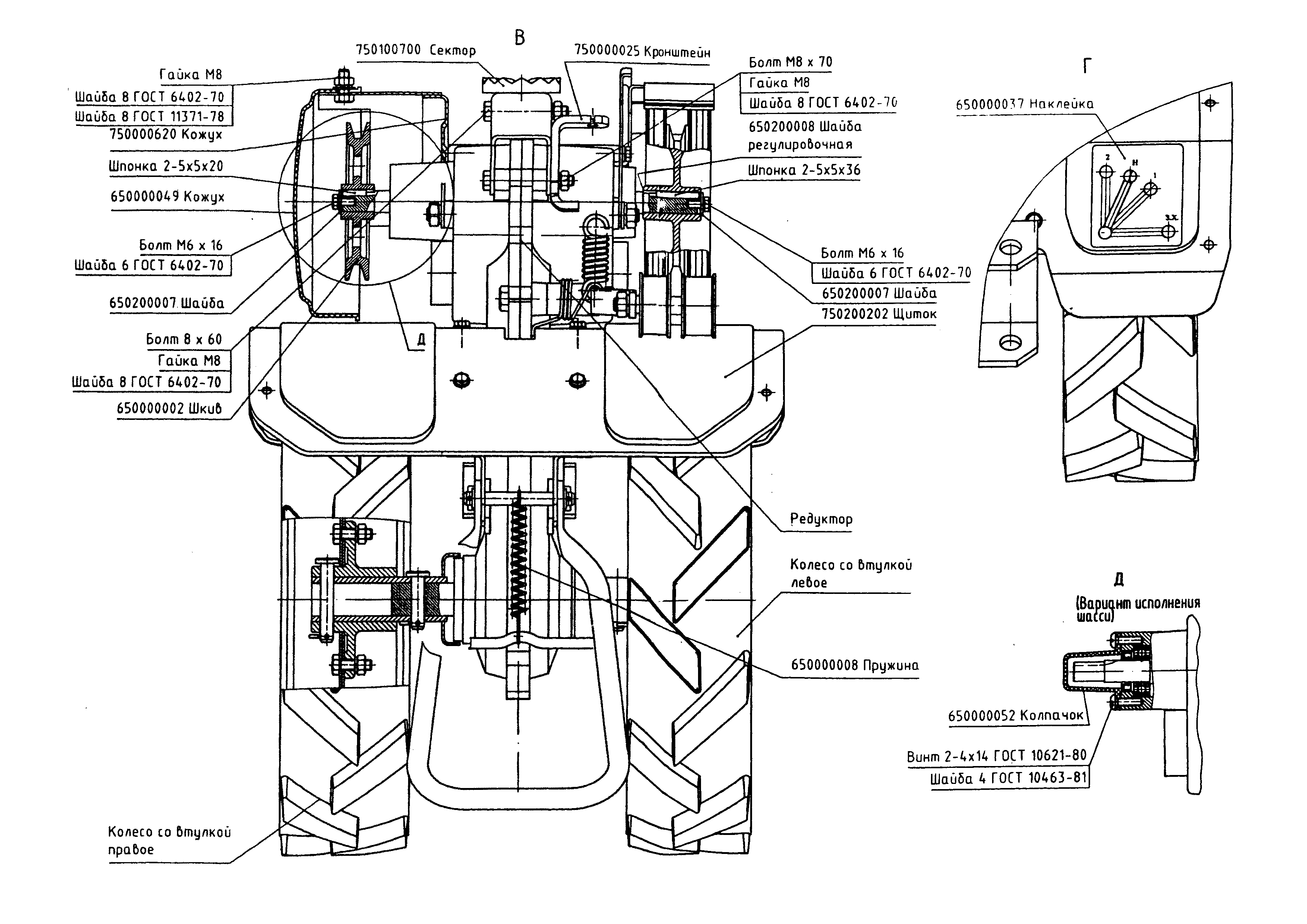 Схема вязания цветов с крючком